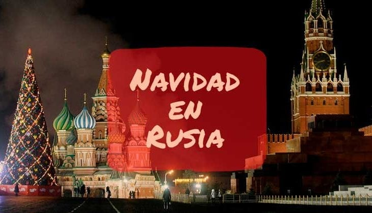 feliz navidad en ruso